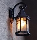 超實惠 復古室外壁燈歐式防水戶外燈具創意庭院燈美式陽台樓梯外牆壁燈