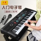 兒童61鍵電子琴女孩鋼琴初學啟蒙教育 cf