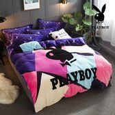 Playboy法蘭絨床包兩用毯被套四件組 /雙人 (多款花色任選)【柔軟細緻保暖】PBY-04繽紛色彩(A-nice)