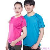 速乾T恤男 女跑步運動健身短袖戶外大碼圓領透氣排汗情侶速乾衣