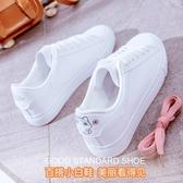小白鞋女2019春季新款韓版百搭平底板鞋休閒夏季學生女鞋秋季白鞋