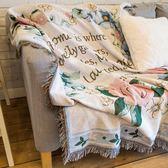 北歐雙面沙發墊沙發毯飾毯掛毯布藝沙發巾全蓋美式時尚沙發線毯吾本良品
