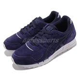 Asics 休閒鞋 Gel-Movimentum 深藍 黑 麂皮 女鞋 亞瑟士 運動鞋 【ACS】 HL7G65858