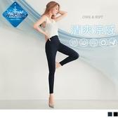 《BA5015》台灣製造.-5KG高腰彈力收腹涼感窄管褲- OrangeBear