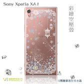 【04046】Sony Xperia XA1 施華洛世奇水晶 軟套 保護殼 彩繪空壓殼 - 【映雪】