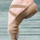 藝考顯腳背彈力布舞蹈鞋女軟底練功小茉莉成人貓爪芭蕾舞古典民族 至簡元素