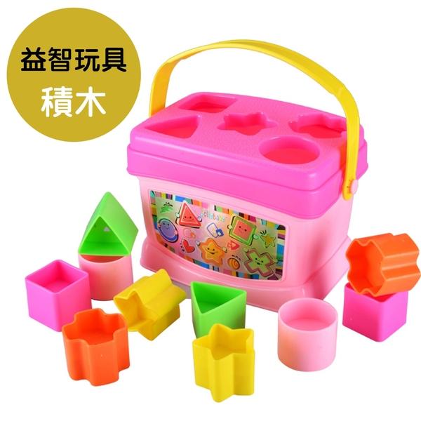 玩沙玩水盒裝積木 jollybaby【KA0033】經典的啟蒙益智積木盒/寶寶益智玩具(6m以上)