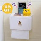 衛生間廁所紙巾盒抽紙卷紙免打孔創意紙巾架...