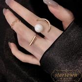 戒指女輕奢時尚素圈珍珠裝飾食指飾品情侶尾戒【繁星小鎮】