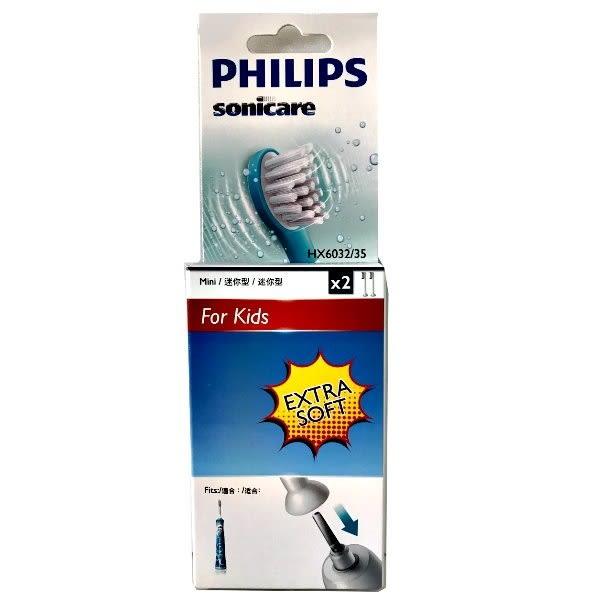 PHILIPS 飛利浦 兒童音波牙刷HX6311專用迷你刷頭(一組二入) HX6032 / HX-6032 **可刷卡!免運費**
