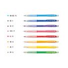 PILOT 百樂 HCR-12R 色色筆自動鉛筆 0.7