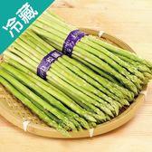 【泰國】鮮採綠蘆筍250G/盒【愛買冷藏】