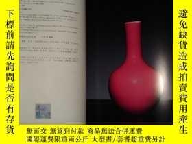 二手書博民逛書店Important罕見Chinese Ceramics and
