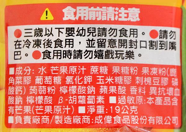 【吉嘉食品】盛香珍 成偉 Dr.Q 蒟蒻果凍 芒果口味 600公克105元,另有葡萄、荔枝口味{016-621}[#600]