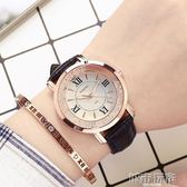 寶寶手錶 女士手錶防水時尚新款韓版簡約皮帶夜光潮流水鑽時裝石英女錶 小宅女