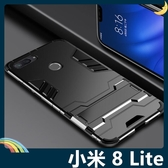 Xiaomi 小米 8 Lite 變形盔甲保護套 軟殼 鋼鐵人馬克戰衣 防摔全包帶支架 矽膠套 手機套 手機殼