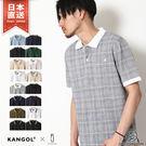 短袖POLO衫 KANGOL聯名款 16色  XL-XXL