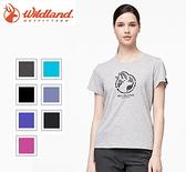 丹大戶外【Wildland】荒野 女彈性LOGO印花圓領上衣 0A91603 八色│吸濕排汗│透氣