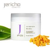 Jericho 身體保濕精華霜-芒果香 200g