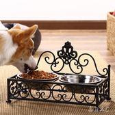 鐵藝支架雙碗防滑不銹鋼中大小型寵物食盤xx5756【每日三C】