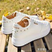 小白鞋女新款春季女鞋百搭基礎學生厚底板鞋韓版INS運動鞋潮 完美情人