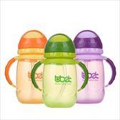 寶寶學飲杯防漏喝水杯子嬰兒水杯帶吸管