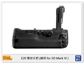 Pixel 品色 E20 電池手把 for Canon 5D Mark IV 5D4 (公司貨)