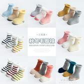 嬰兒襪子秋冬純棉0-2-1-3歲6個月12中長筒寶寶襪子加厚兒童新生兒  朵拉朵衣櫥