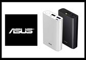 ASUS ZenPower 10050mAh (QC 3.0) 快充行動電源_搭載USB-C (台灣原廠公司貨)