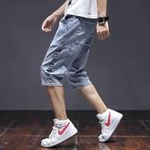 七分褲 夏季薄款七分牛仔褲男寬鬆直筒彈力韓版潮流寬鬆休閒百搭7分短褲