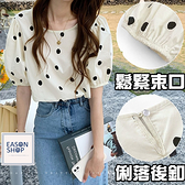 EASON SHOP(GQ2160)韓版圓波點點修身顯瘦俐落後釦圓領泡泡袖鬆緊束口短袖襯衫女上衣服內搭休閒風