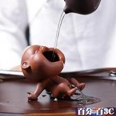 古貿窯紫砂茶寵擺件精品可養噴水尿童個性創意手工茶玩茶具配件 百分百