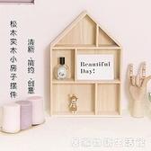 木質耳墜收納架女生房間布置網紅沙發後書桌窗戶置物架黏牆上壁掛
