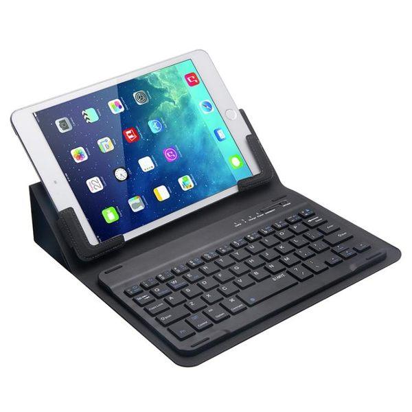 8英寸平板電腦無線藍牙鍵盤皮套手機蘋果iPad Mini2迷你4鍵盤  琉璃美衣
