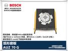 【台北益昌】德國 BOSCH 魔切機配件 AUZ 70 G 弧形磨板 附微型Velcro型扣緊系統