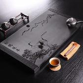 烏金石茶盤家用簡約排水天然整塊大號功夫茶具套裝茶托茶台定制jy