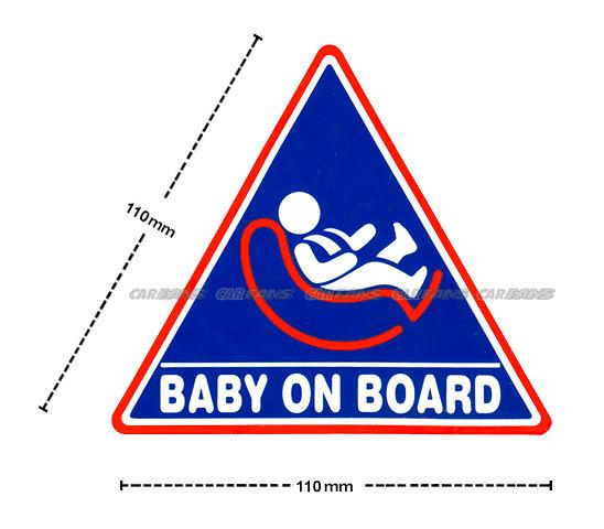 【愛車族購物網】BABY ON BOARD貼紙 (三角型)