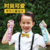 兒童電動牙刷軟毛聲波旋轉式2合1小孩自動牙刷寶寶愛刷牙【蘇荷精品女裝】