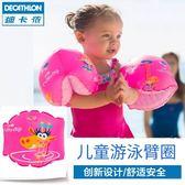 泳裝配件 寶寶嬰幼兒兒童加厚游泳裝備浮圈水袖臂圈手臂圈NAB E 七夕情人節