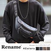 現貨【Rename】日本品牌 小型B6 單肩斜背包 腰包 後背包 戶照夾 機票夾 男女共用【80033】