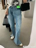 港風復古微喇牛仔褲女秋季開叉高腰直筒寬鬆闊腿長褲薄款褲子顯瘦 蘇菲小店