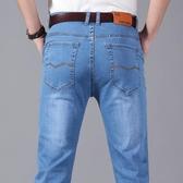 夏季超薄冰絲高彈力牛仔褲男士直筒寬鬆中青年潮春秋柔軟長褲子男 酷男精品館