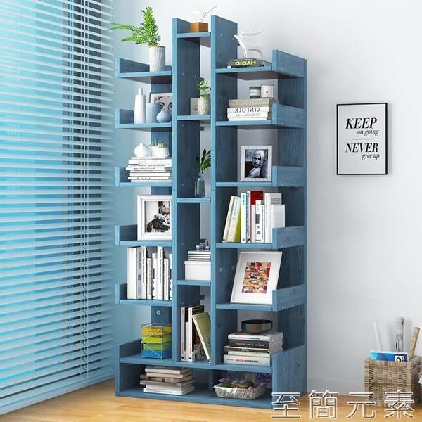 書架落地現代家用置物架學生臥室收納整理儲物架簡易書櫃多層架子雙十二全館免運