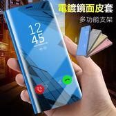 智能休眠 三星 Galaxy J4 J6 Plus 手機皮套 鏡面 電鍍 手機殼 磁吸 全包 防摔 支架 保護套 保護殼