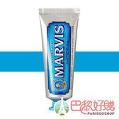 義大利 Marvis牙膏 海洋薄荷 25ML 現貨供應 多款任選【巴黎好購】MAR0102501