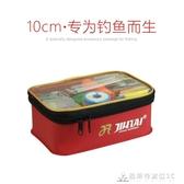 漁具新品漁具包漁具盒釣魚裝備用品EVA釣魚配件收納盒 酷斯特數位3c