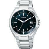 CITIZEN 星辰(CB3010-57L)光動能防水 鈦金屬 電波 時尚 男錶