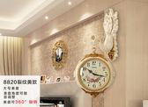 歐美式復古客廳個性孔雀裝飾掛表Eb603『M&G大尺碼』