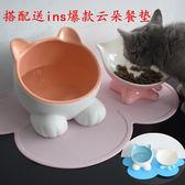 小Q碗水碗 貓碗 陶瓷扁臉貓斜面碗泰迪狗碗貓食盆禮物限時八九折