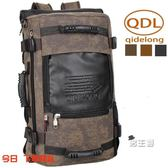後背包-超大容量旅行包多功能休閒男女潮時尚旅游包男包包 深色 淺色(一件免運)